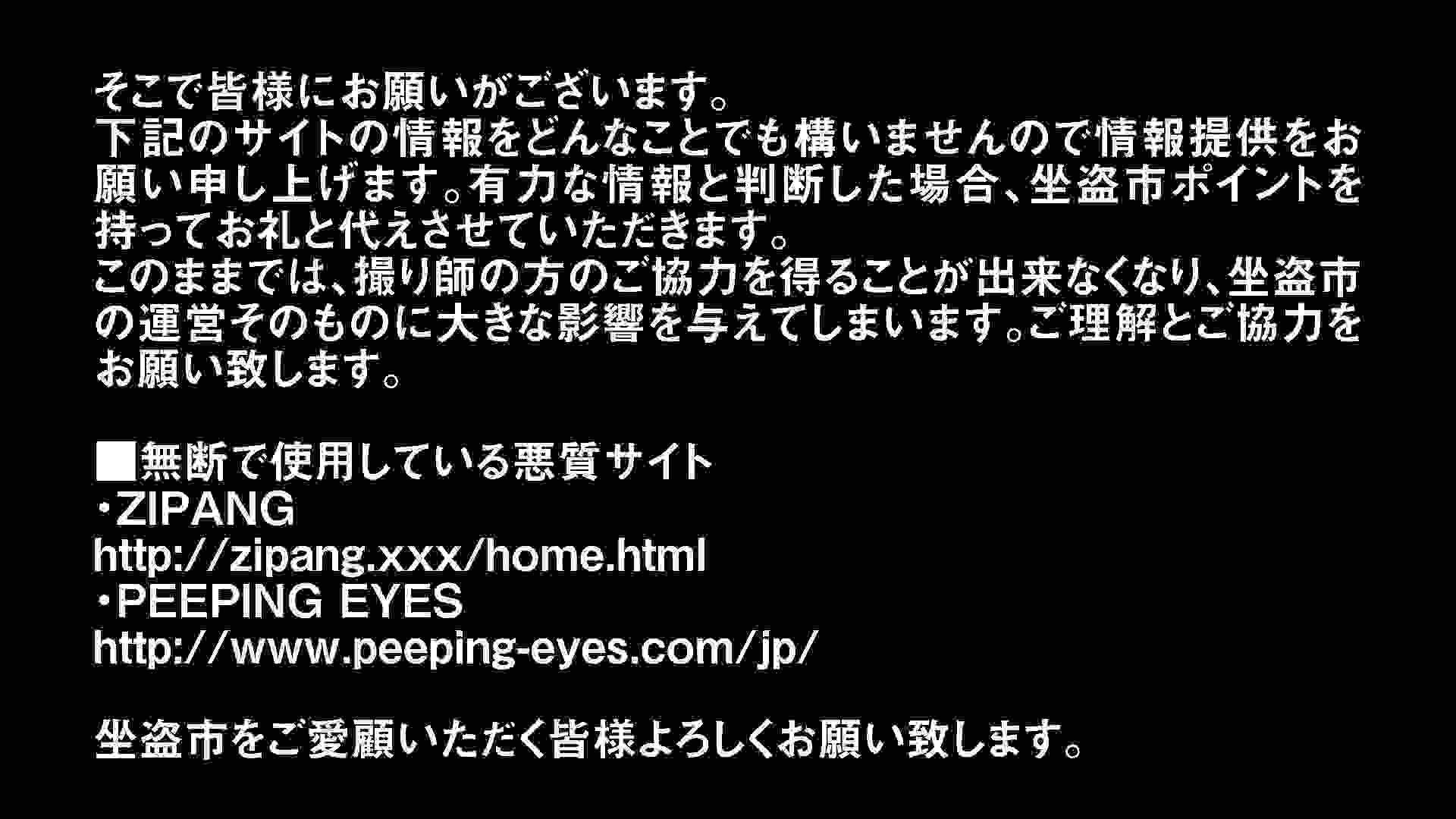 お銀さんの「洗面所突入レポート!!」Nol.15 洗面所 盗撮動画紹介 91pic 2