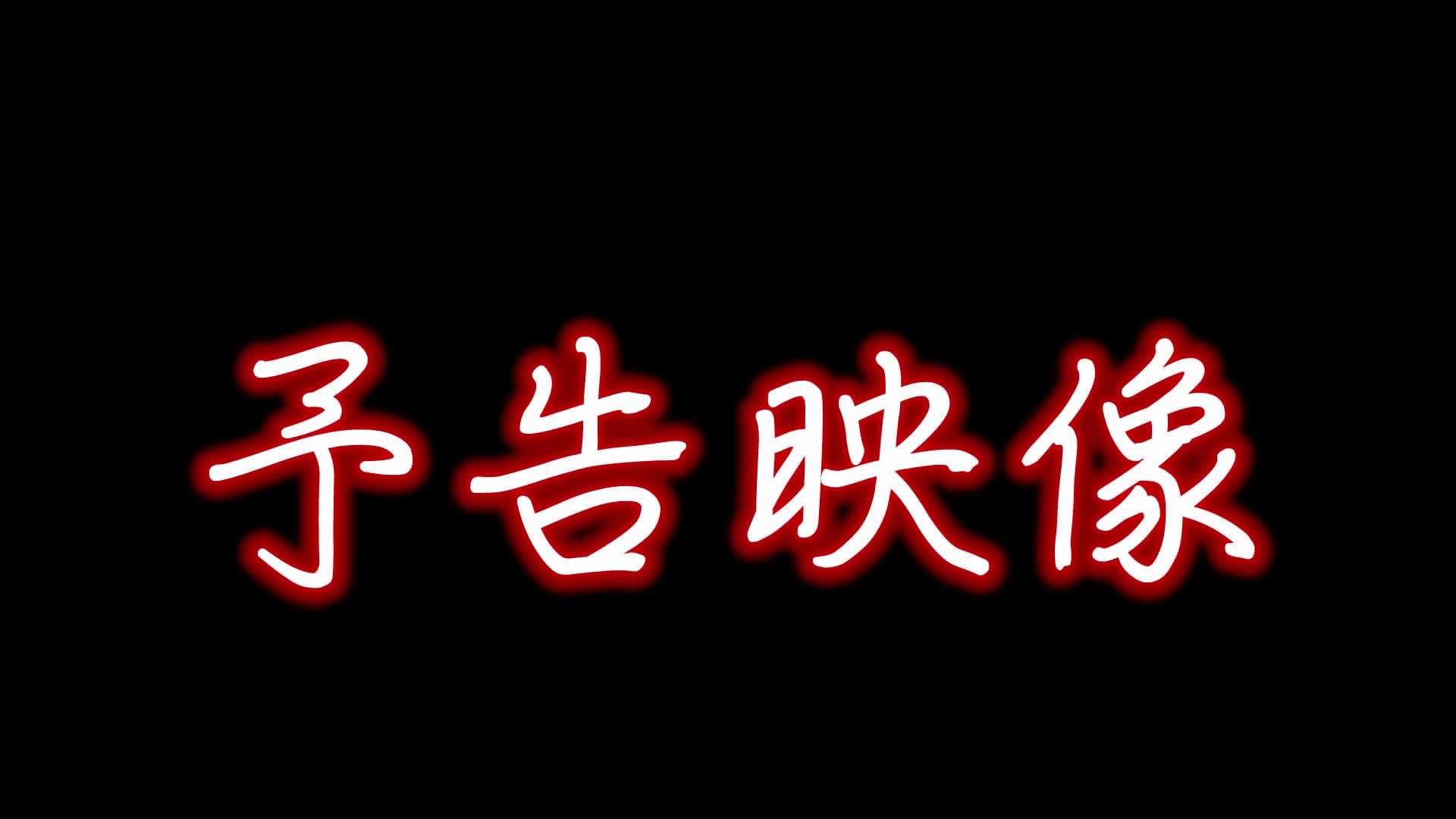 お銀さんの「洗面所突入レポート!!」Nol.21 美人 おまんこ動画流出 105pic 26