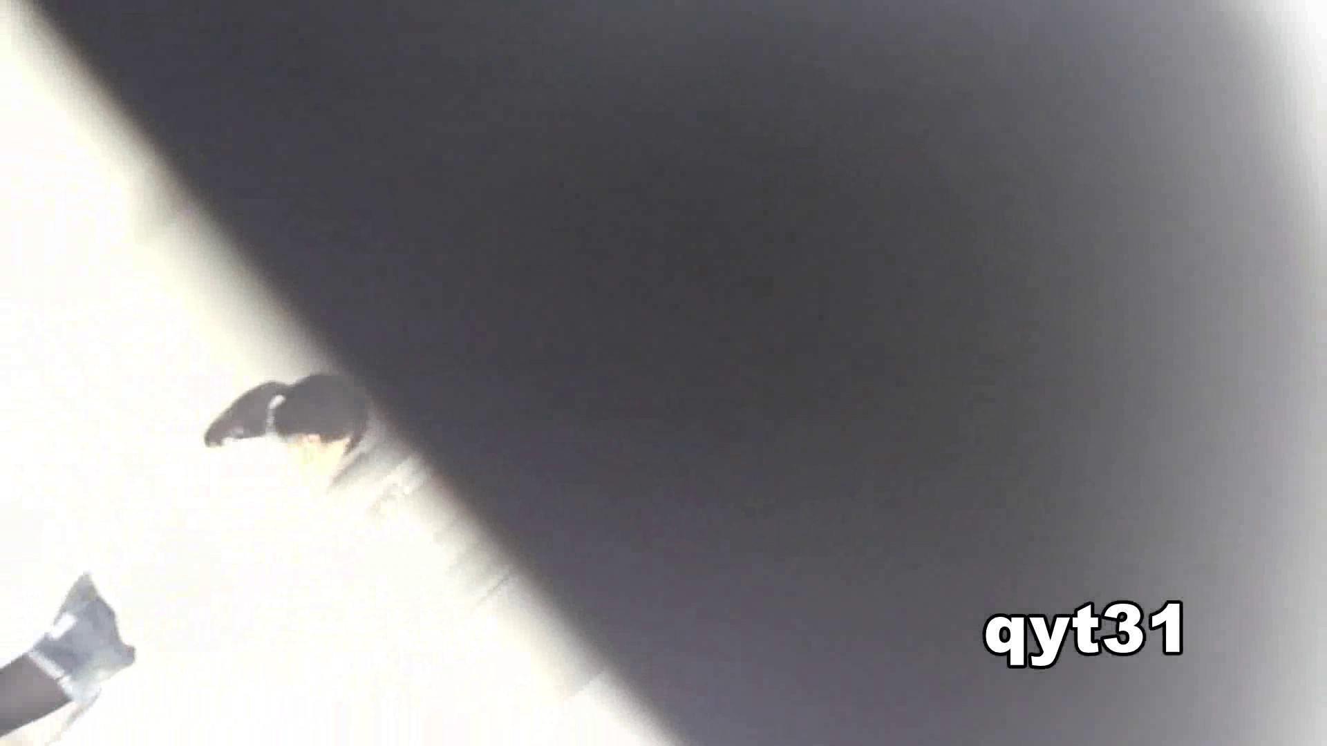 お銀さんの「洗面所突入レポート!!」 vol.31 Σ(||゚Д゚)ヒィ~!! 色っぽいOL達  98pic 21