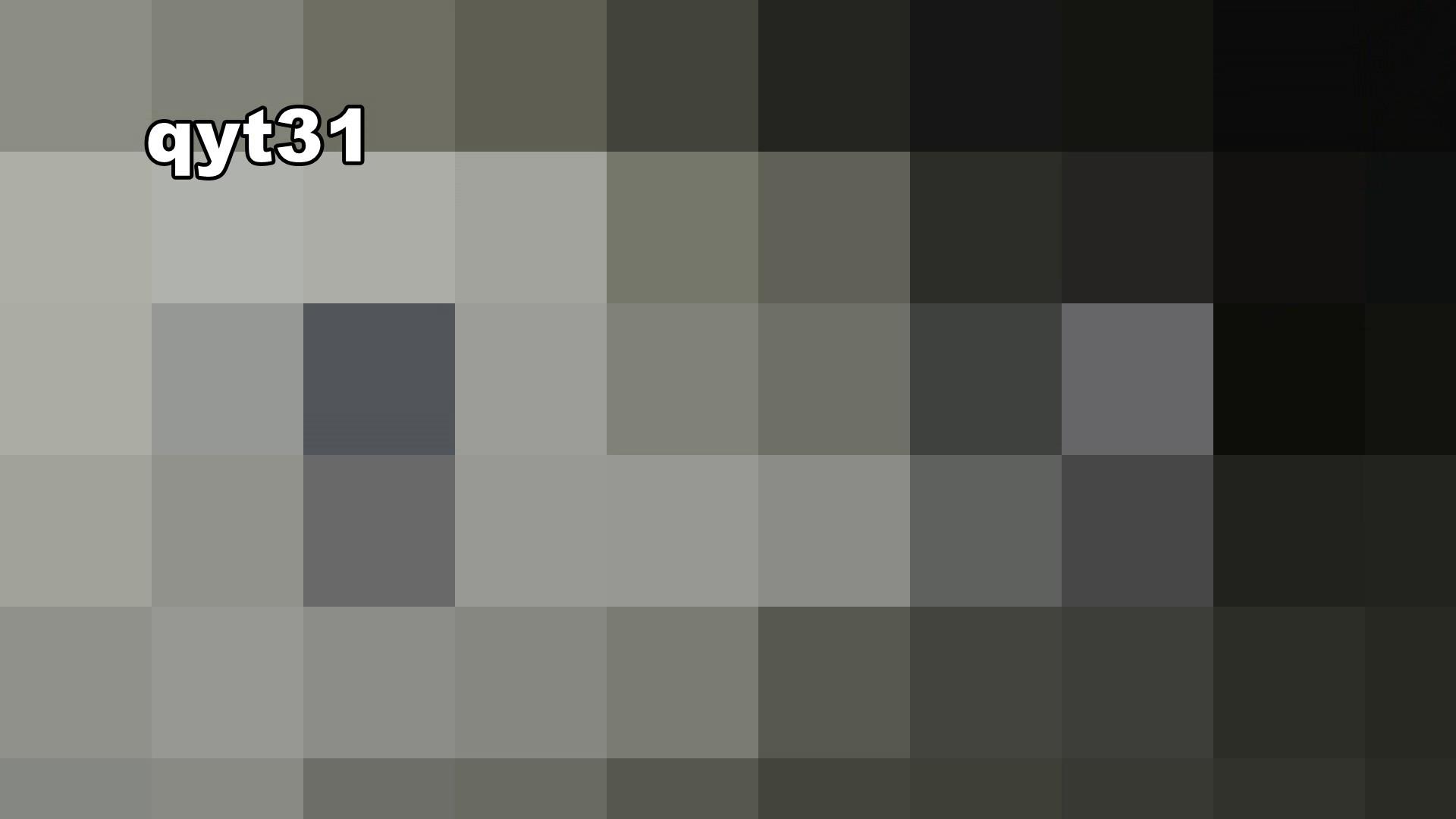 お銀さんの「洗面所突入レポート!!」 vol.31 Σ(||゚Д゚)ヒィ~!! 色っぽいOL達 | 洗面所  98pic 25
