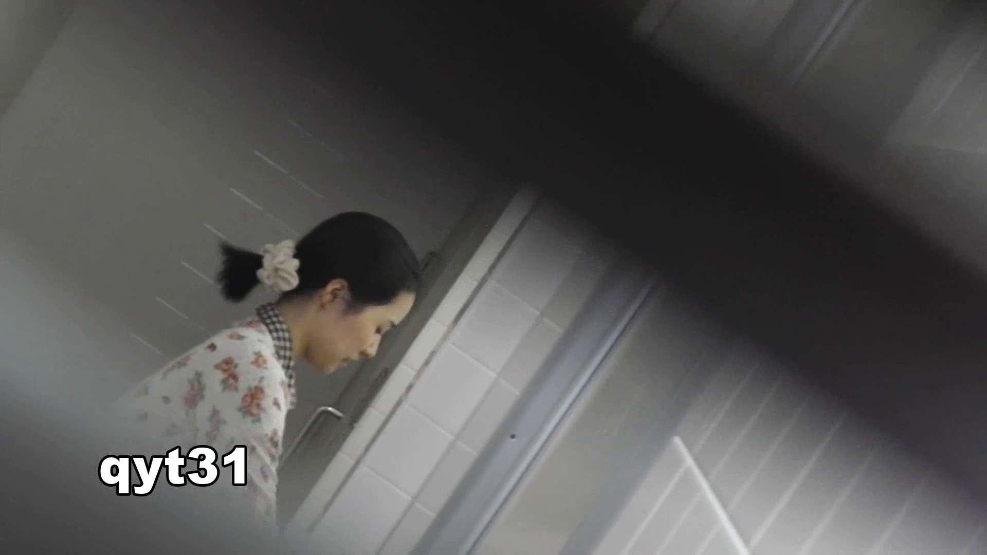 お銀さんの「洗面所突入レポート!!」 vol.31 Σ(||゚Д゚)ヒィ~!! 色っぽいOL達 | 洗面所  98pic 40