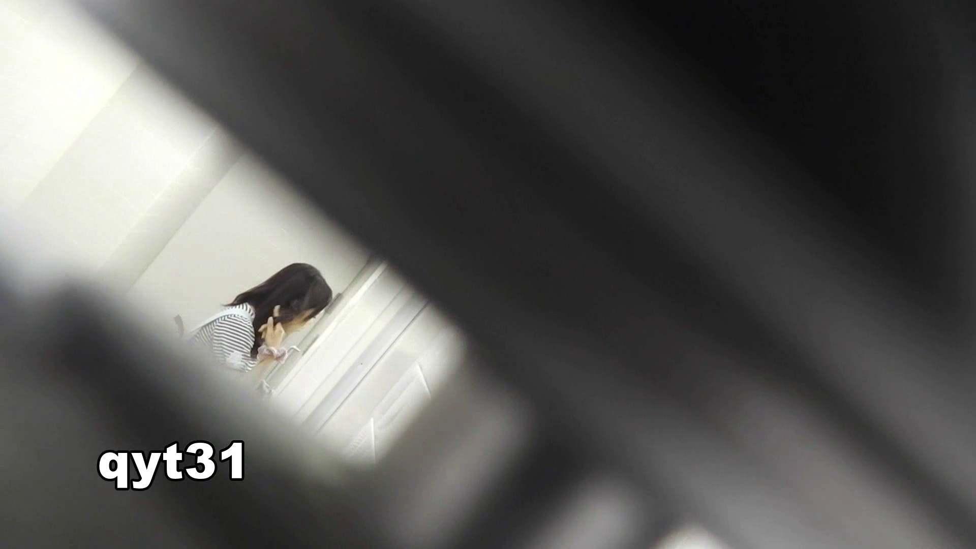 お銀さんの「洗面所突入レポート!!」 vol.31 Σ(||゚Д゚)ヒィ~!! 色っぽいOL達  98pic 54