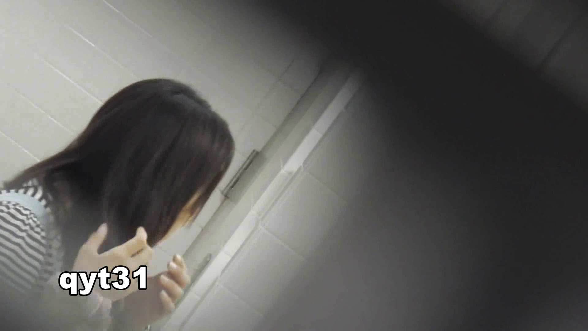 お銀さんの「洗面所突入レポート!!」 vol.31 Σ(||゚Д゚)ヒィ~!! 美人 アダルト動画キャプチャ 98pic 56