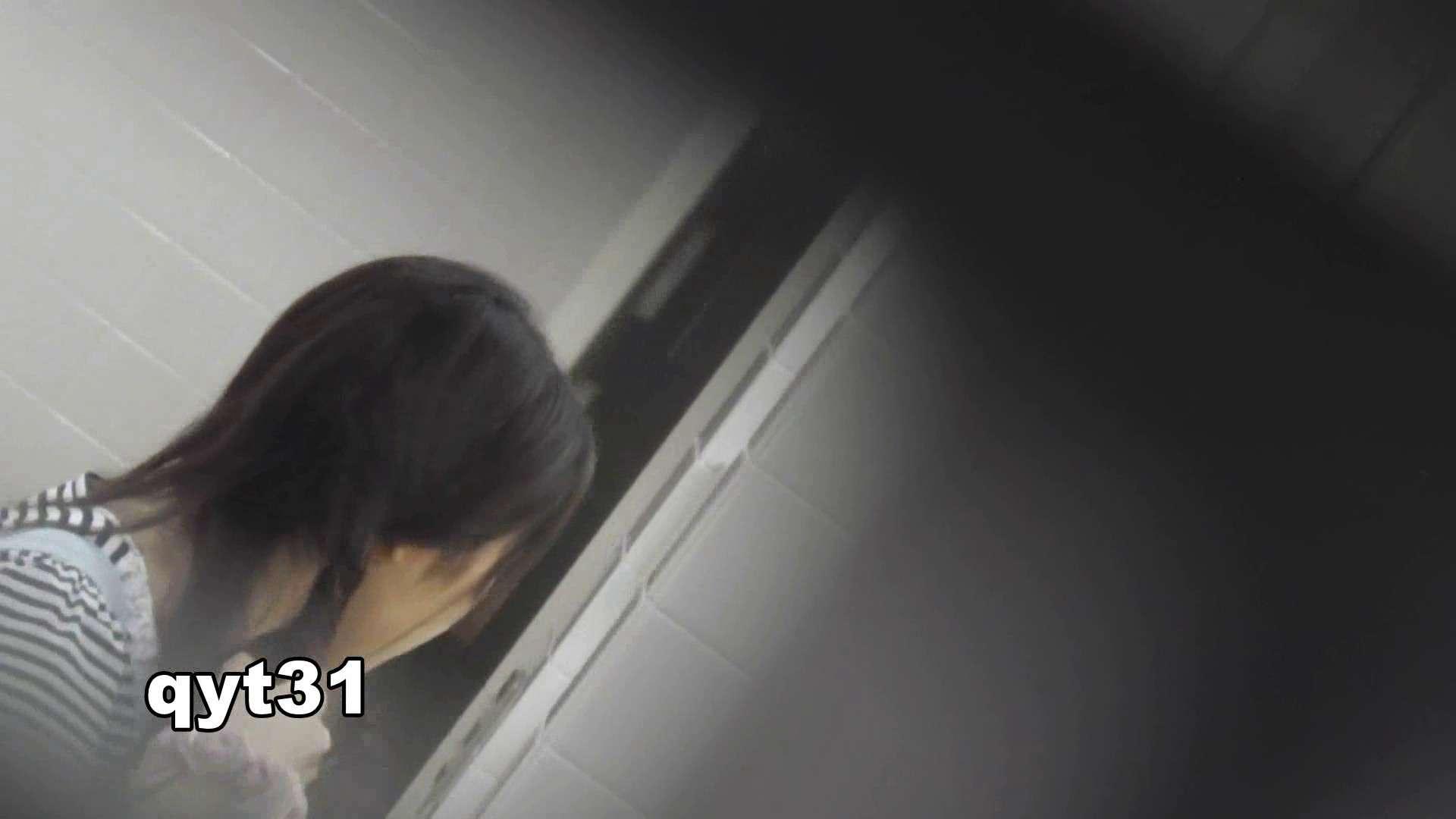 お銀さんの「洗面所突入レポート!!」 vol.31 Σ(||゚Д゚)ヒィ~!! 色っぽいOL達  98pic 57