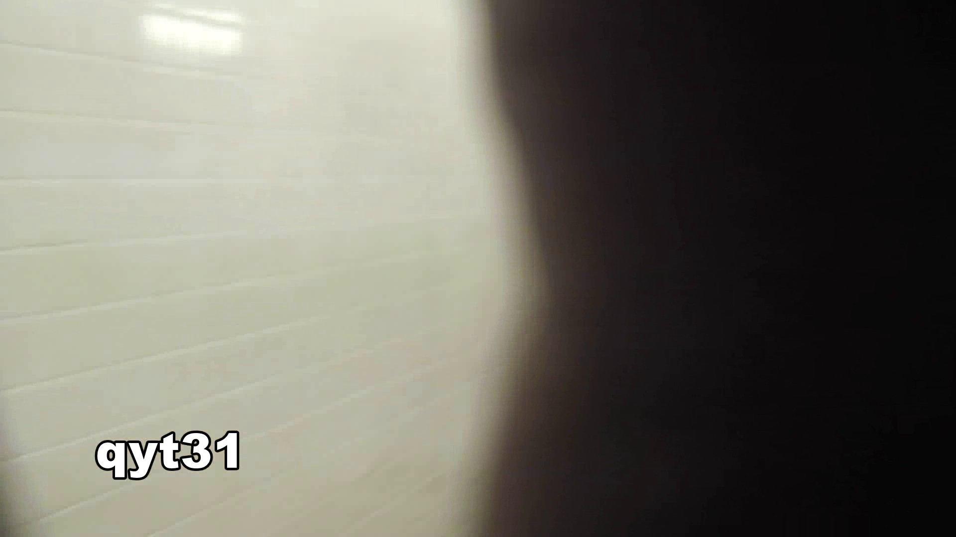 お銀さんの「洗面所突入レポート!!」 vol.31 Σ(||゚Д゚)ヒィ~!! 色っぽいOL達 | 洗面所  98pic 61