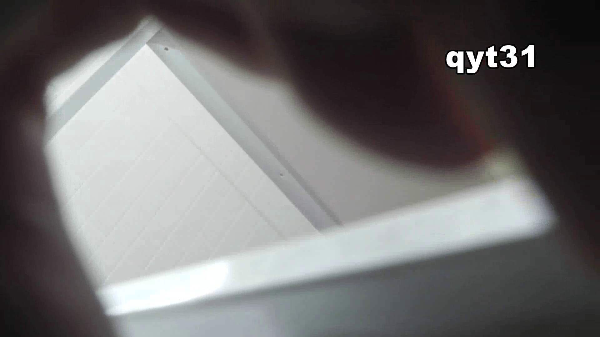 お銀さんの「洗面所突入レポート!!」 vol.31 Σ(||゚Д゚)ヒィ~!! 美人 アダルト動画キャプチャ 98pic 83
