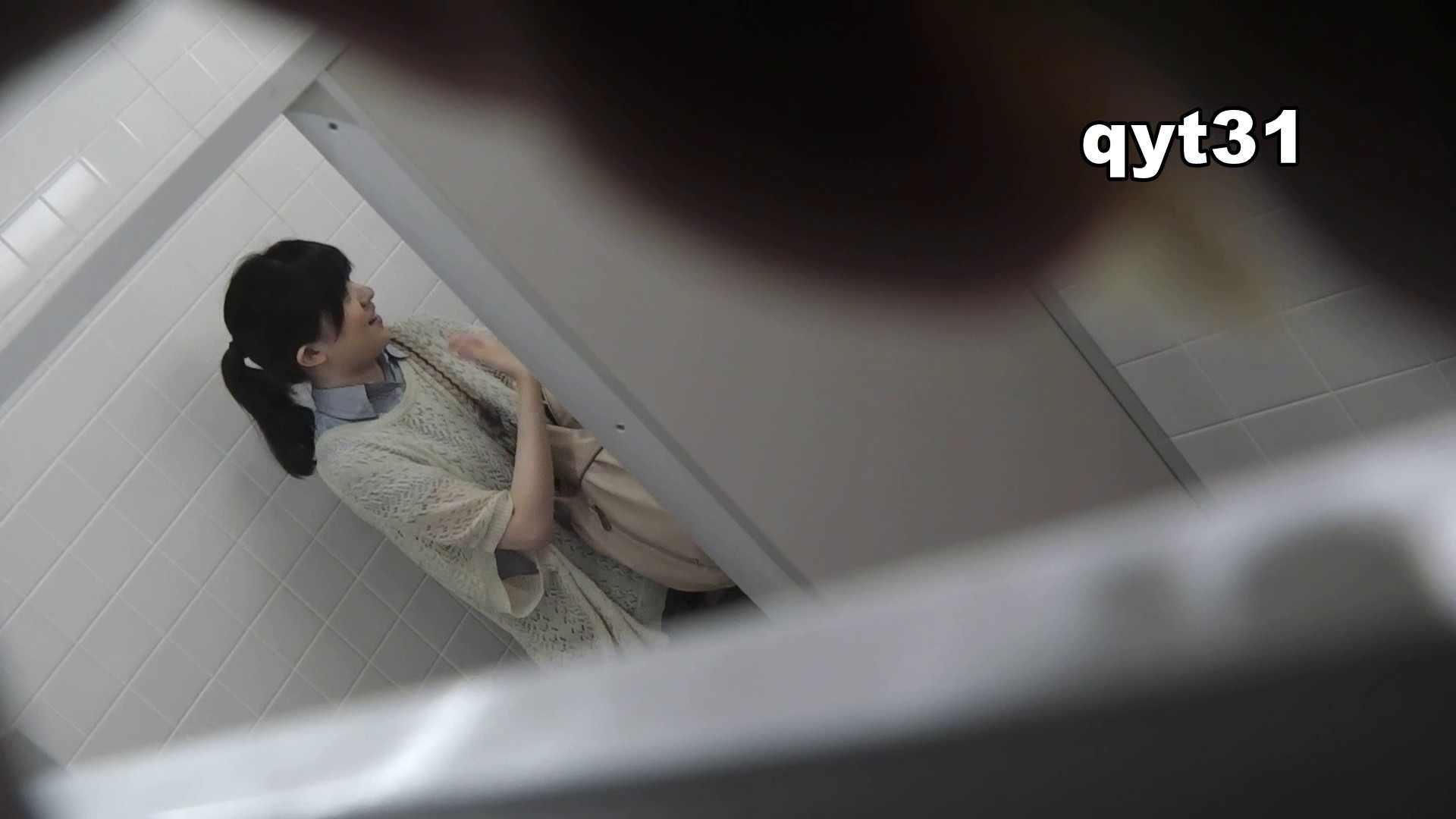 お銀さんの「洗面所突入レポート!!」 vol.31 Σ(||゚Д゚)ヒィ~!! 色っぽいOL達  98pic 84