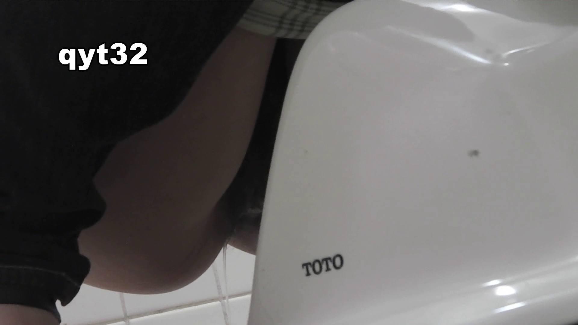 お銀さんの「洗面所突入レポート!!」 vol.32 執念 色っぽいOL達  89pic 39