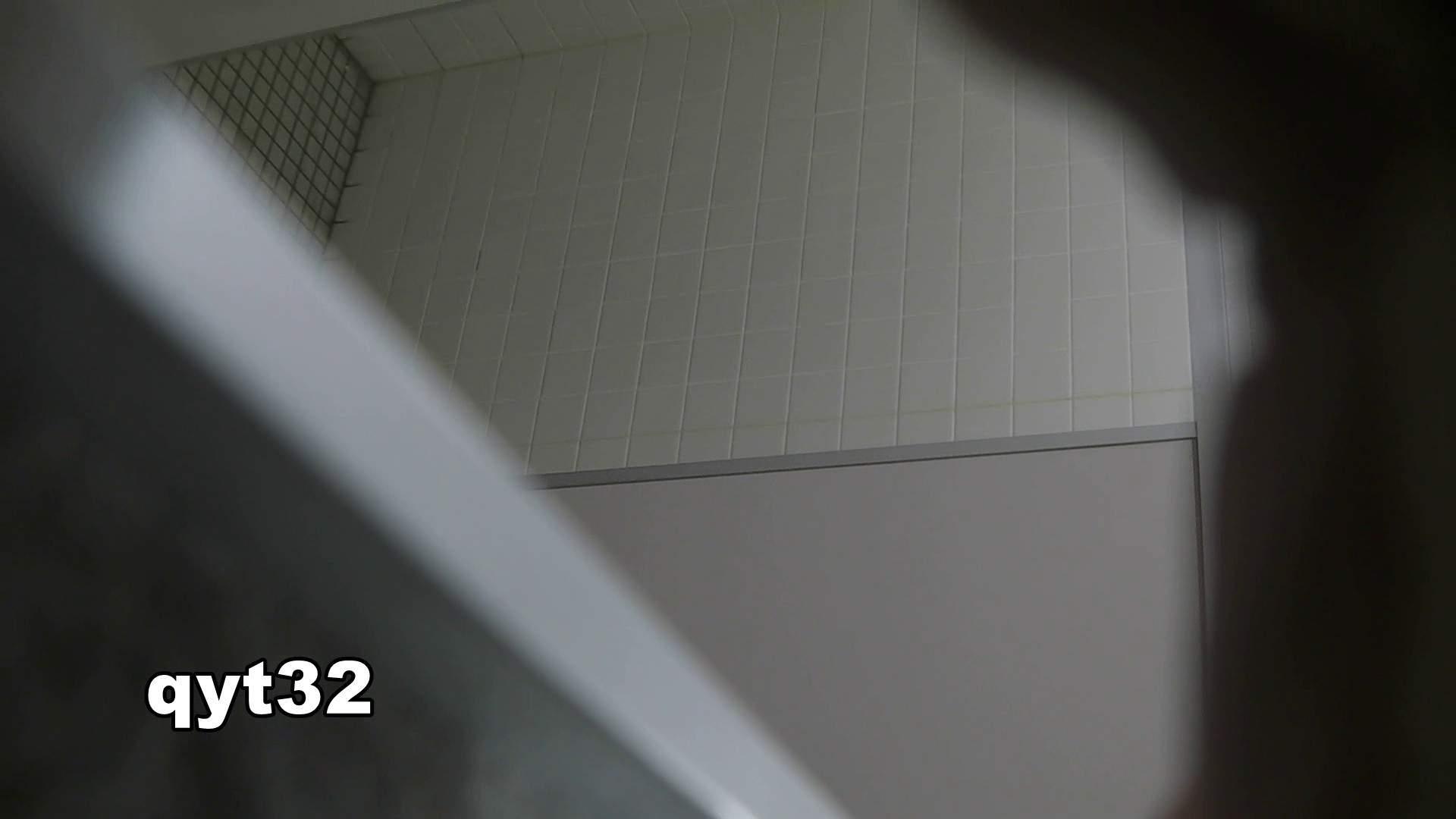 お銀さんの「洗面所突入レポート!!」 vol.32 執念 色っぽいOL達 | 美人  89pic 46
