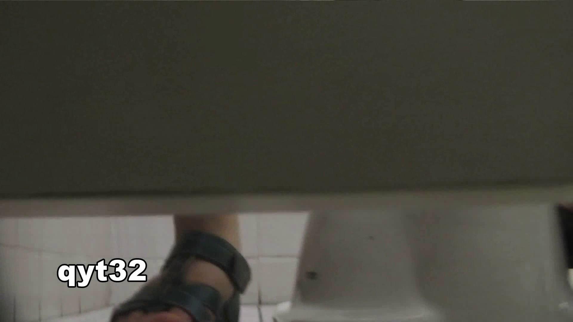 お銀さんの「洗面所突入レポート!!」 vol.32 執念 色っぽいOL達  89pic 48