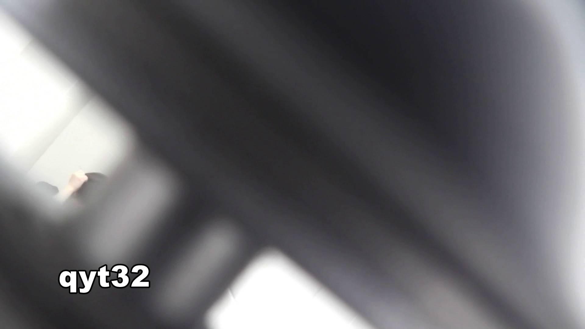 お銀さんの「洗面所突入レポート!!」 vol.32 執念 色っぽいOL達  89pic 78