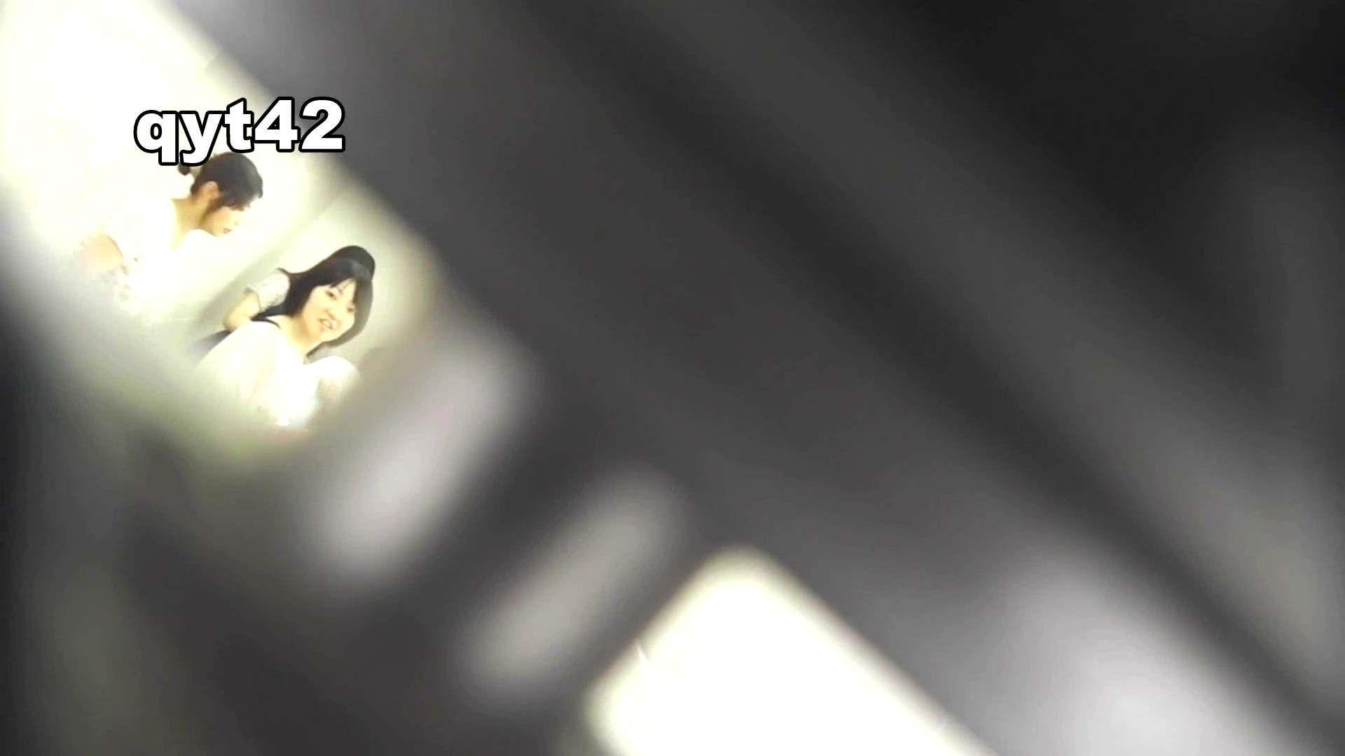 お銀さんの「洗面所突入レポート!!」 vol.42 大騒ぎ 洗面所 | 色っぽいOL達  81pic 1