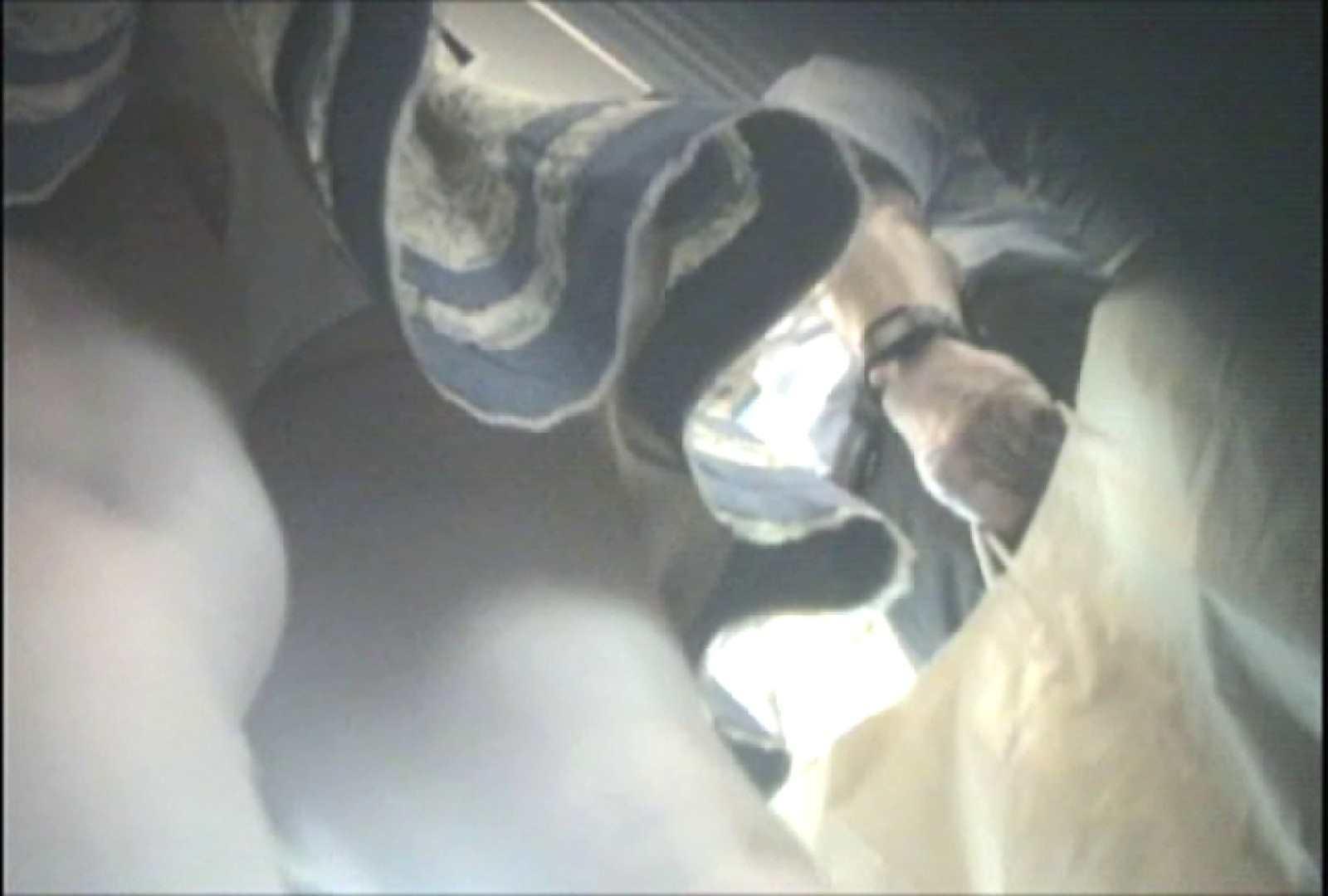 「しん」さんの逆さバイキングVol.15 パンチラ スケベ動画紹介 73pic 62