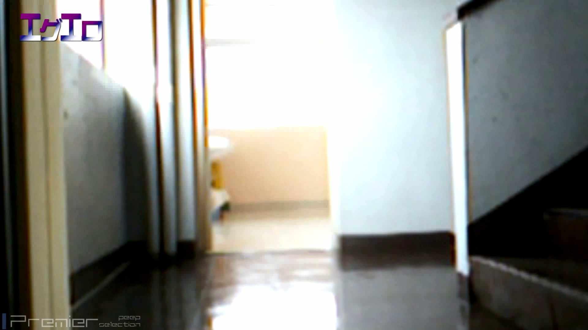 至近距離洗面所 Vol.10ブルージーンズギャルの大放nyo ギャル | 色っぽいOL達  59pic 10