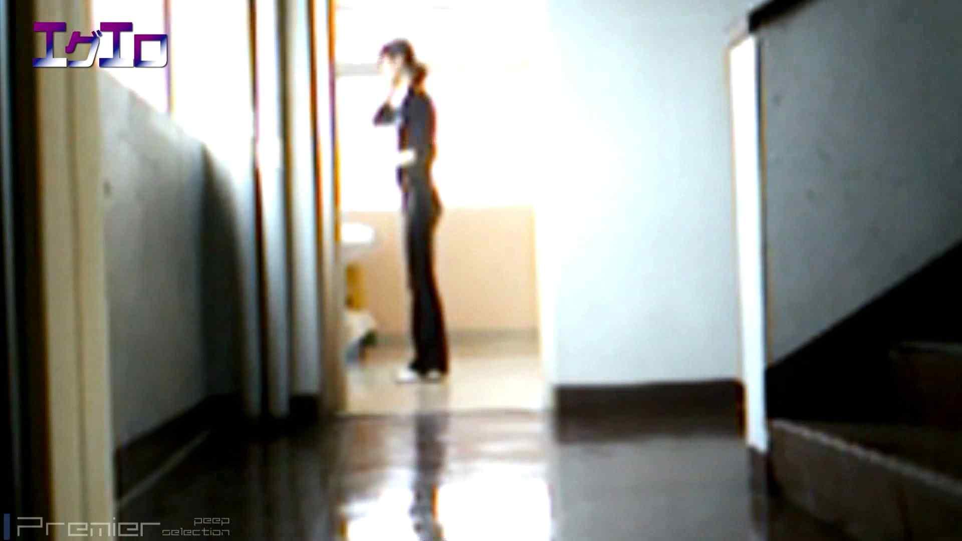 至近距離洗面所 Vol.10ブルージーンズギャルの大放nyo 洗面所 エロ画像 59pic 11