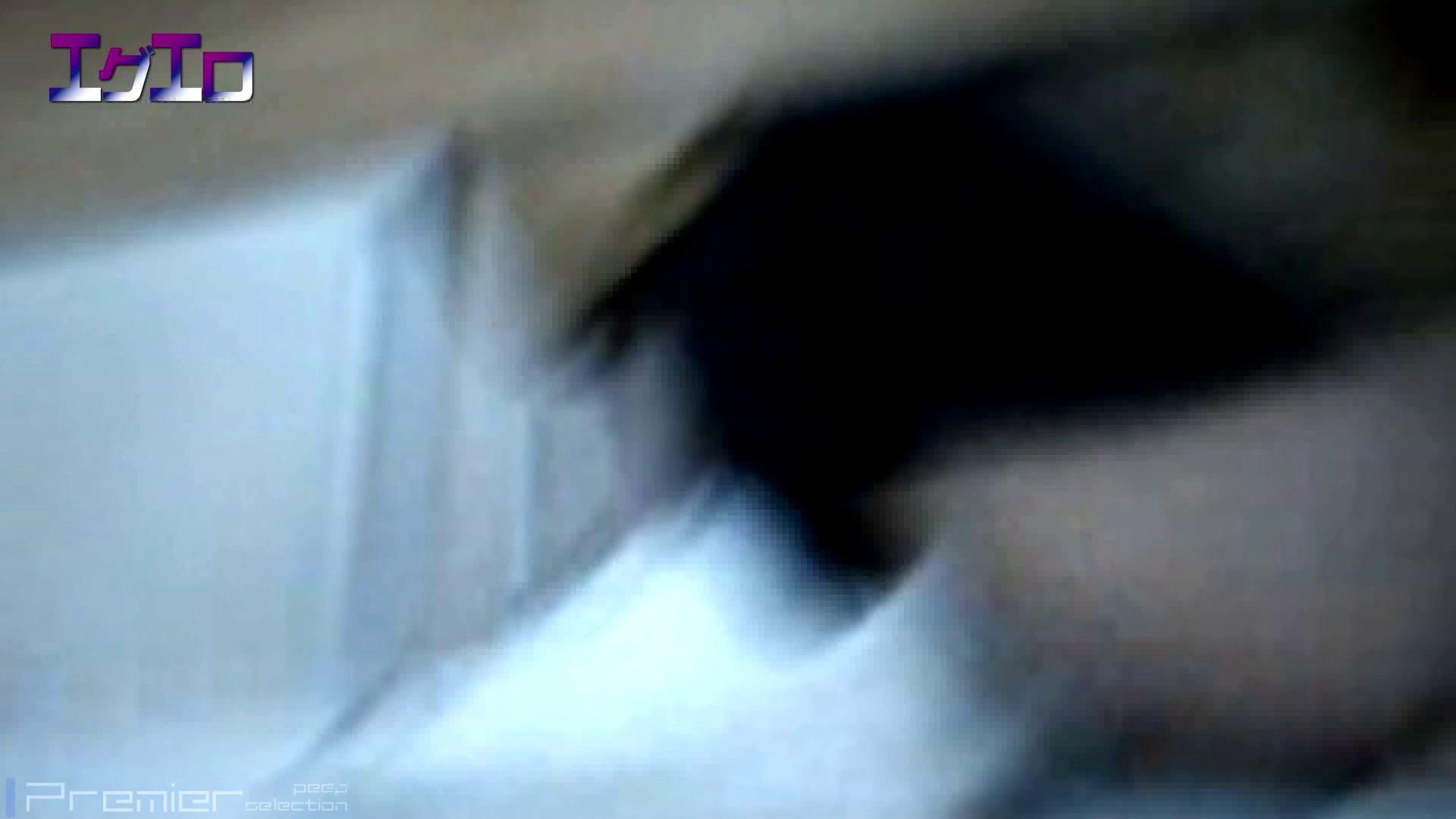 至近距離洗面所 Vol.10ブルージーンズギャルの大放nyo 洗面所 エロ画像 59pic 23