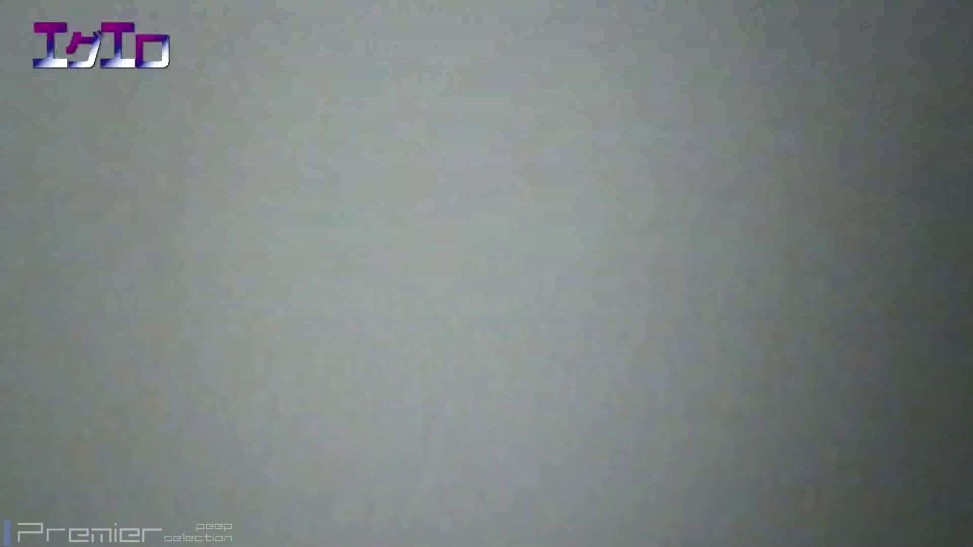 至近距離洗面所 Vol.10ブルージーンズギャルの大放nyo ギャル | 色っぽいOL達  59pic 49