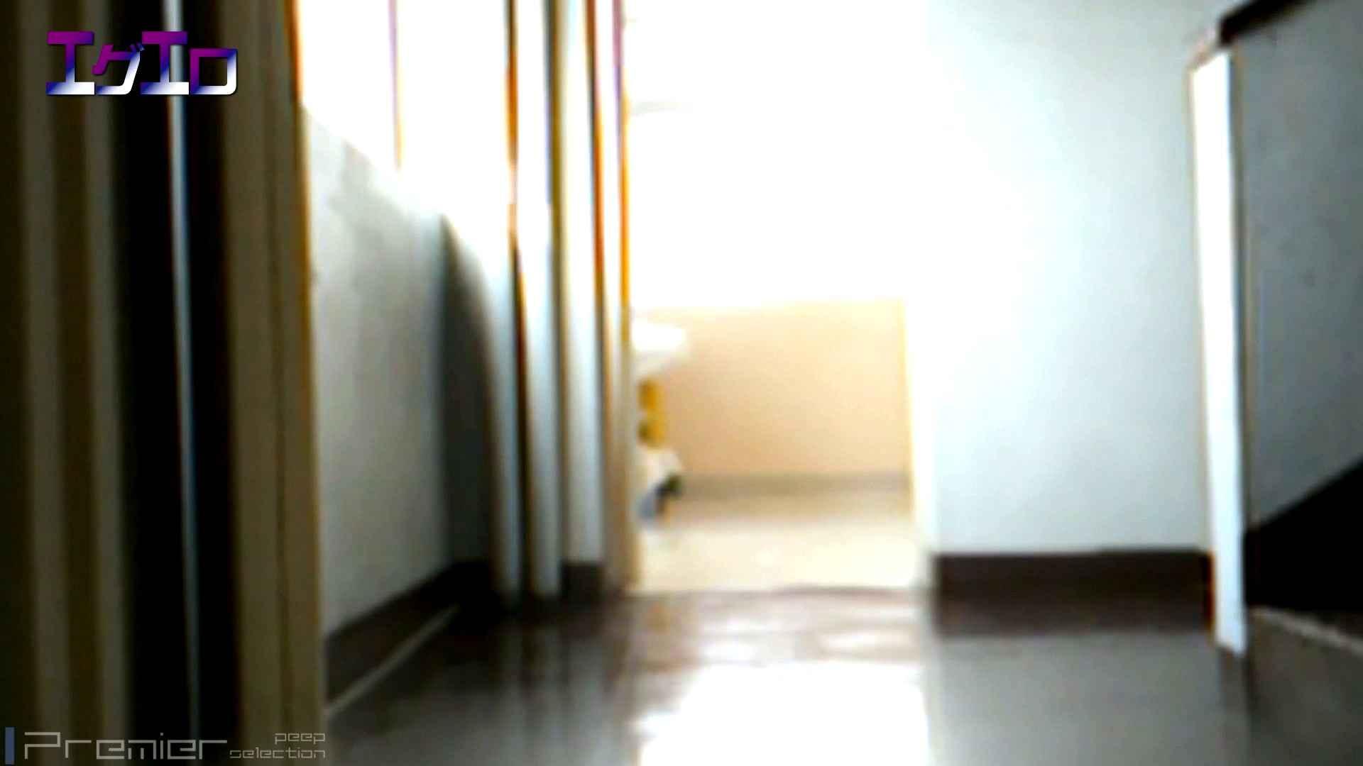 至近距離洗面所 Vol.10ブルージーンズギャルの大放nyo ギャル  59pic 54