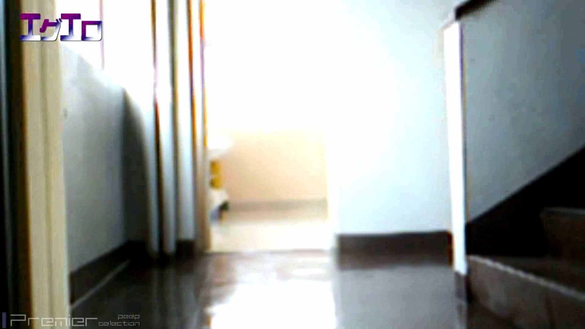 至近距離洗面所 Vol.10ブルージーンズギャルの大放nyo ギャル | 色っぽいOL達  59pic 55