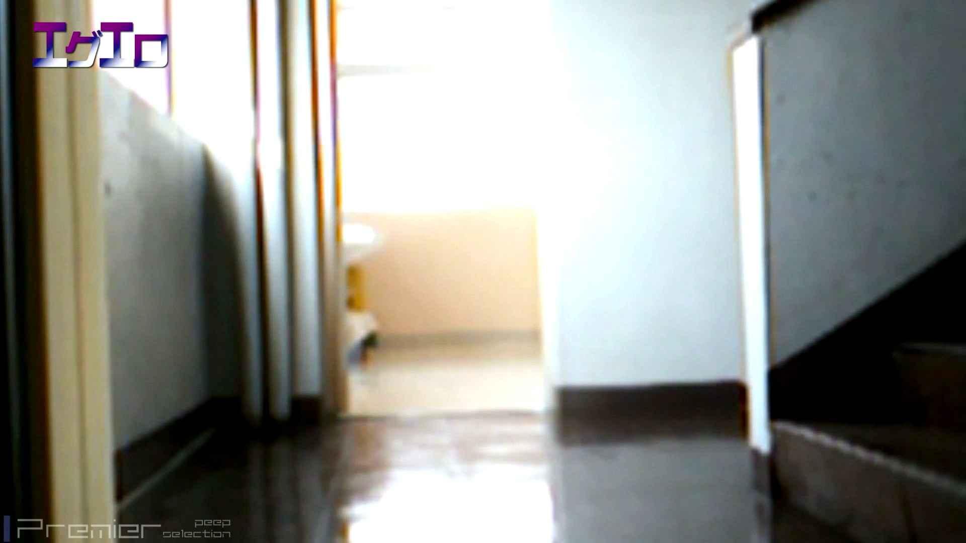 至近距離洗面所 Vol.10ブルージーンズギャルの大放nyo ギャル | 色っぽいOL達  59pic 58