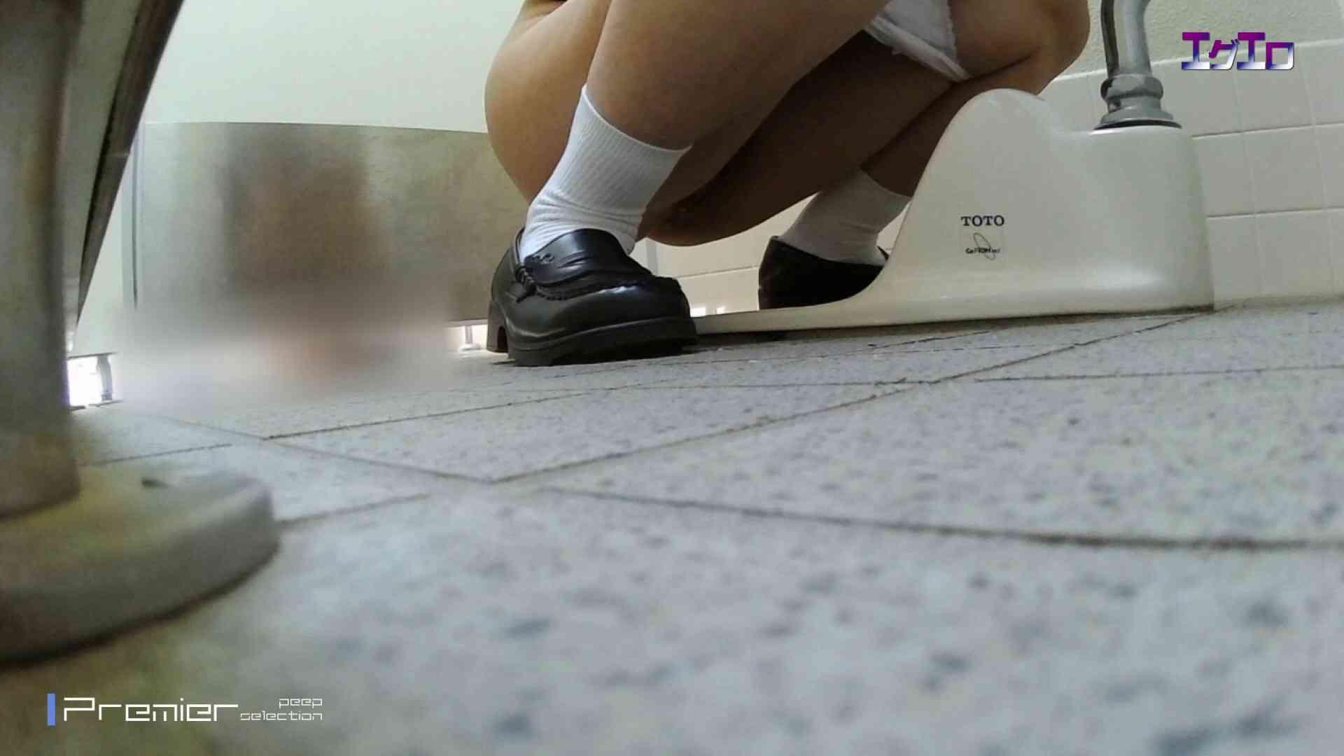執念の撮影&追撮!!某女子校の通学路にあるトイレ 至近距離洗面所 Vol.16 色っぽいOL達 おまんこ無修正動画無料 58pic 11