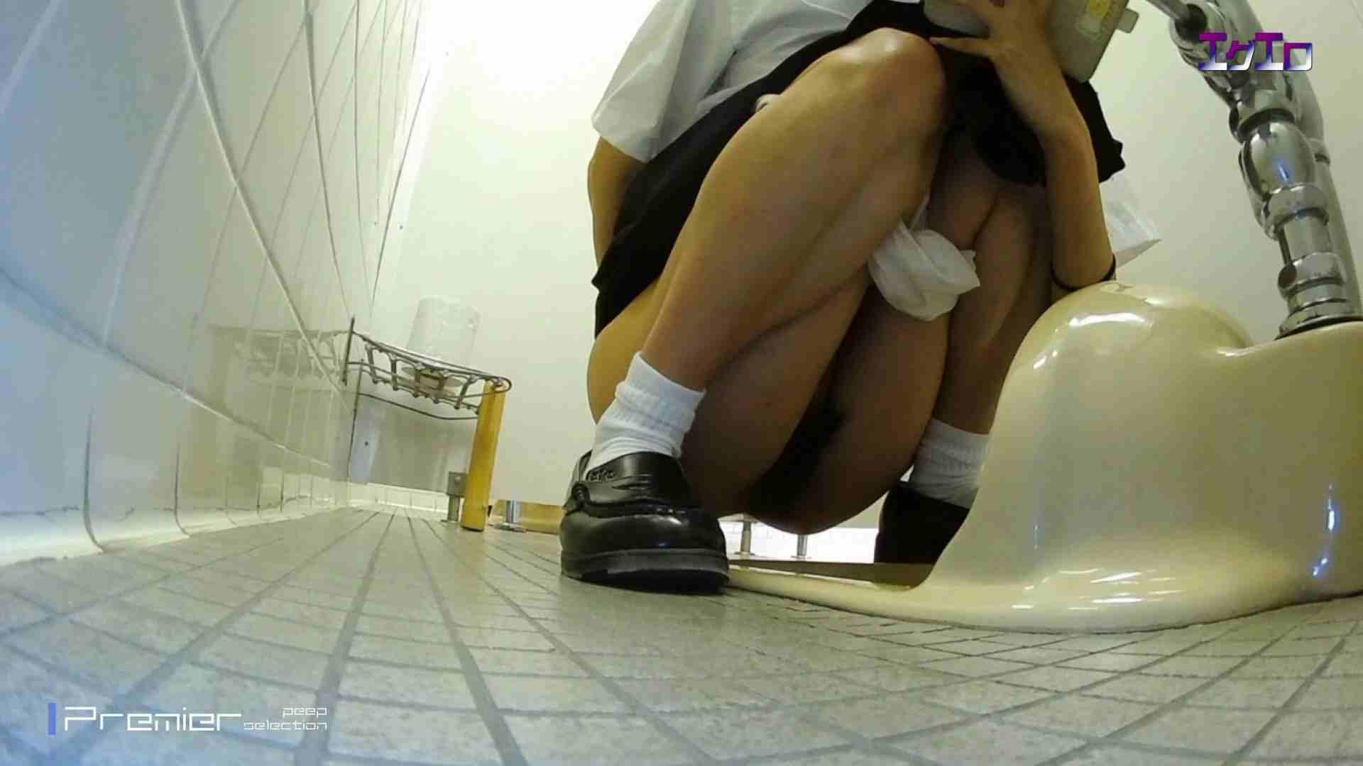 執念の撮影&追撮!!某女子校の通学路にあるトイレ 至近距離洗面所 Vol.16 洗面所 | トイレ盗撮  58pic 28