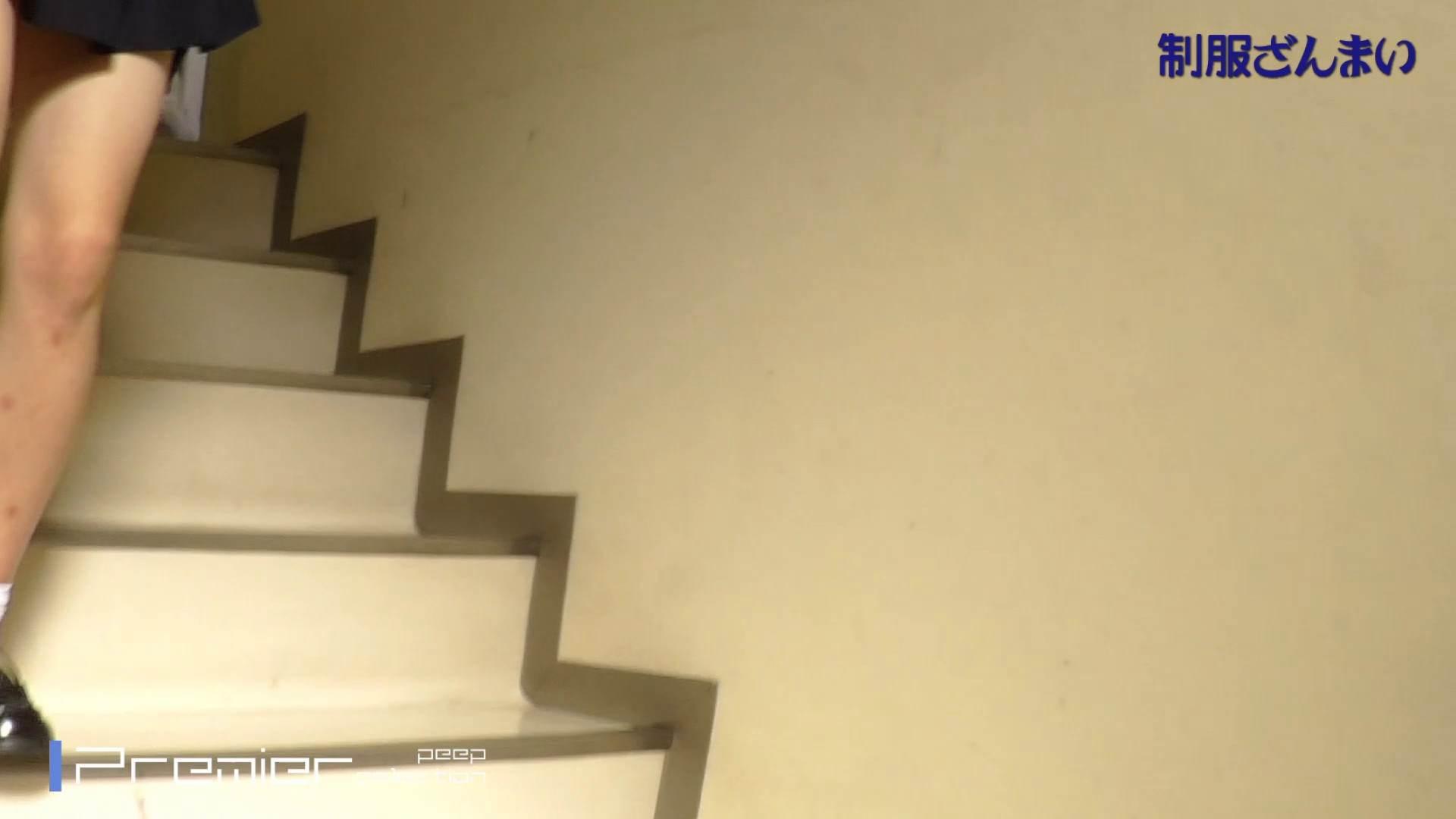 ▲2017_27位▲ パンツを売る女 Vol.23制月反女子変態ざんまい 後編 色っぽいOL達 盗み撮り動画キャプチャ 55pic 11