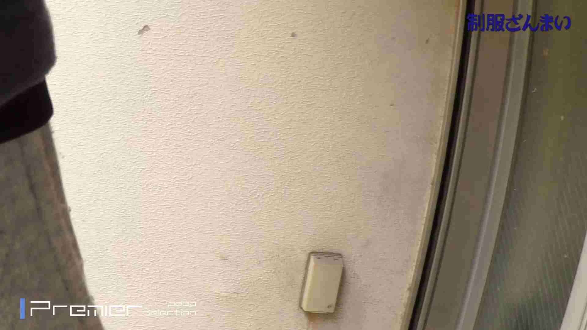 ▲2017_27位▲ パンツを売る女 Vol.23制月反女子変態ざんまい 後編 パンツ   制服  55pic 13
