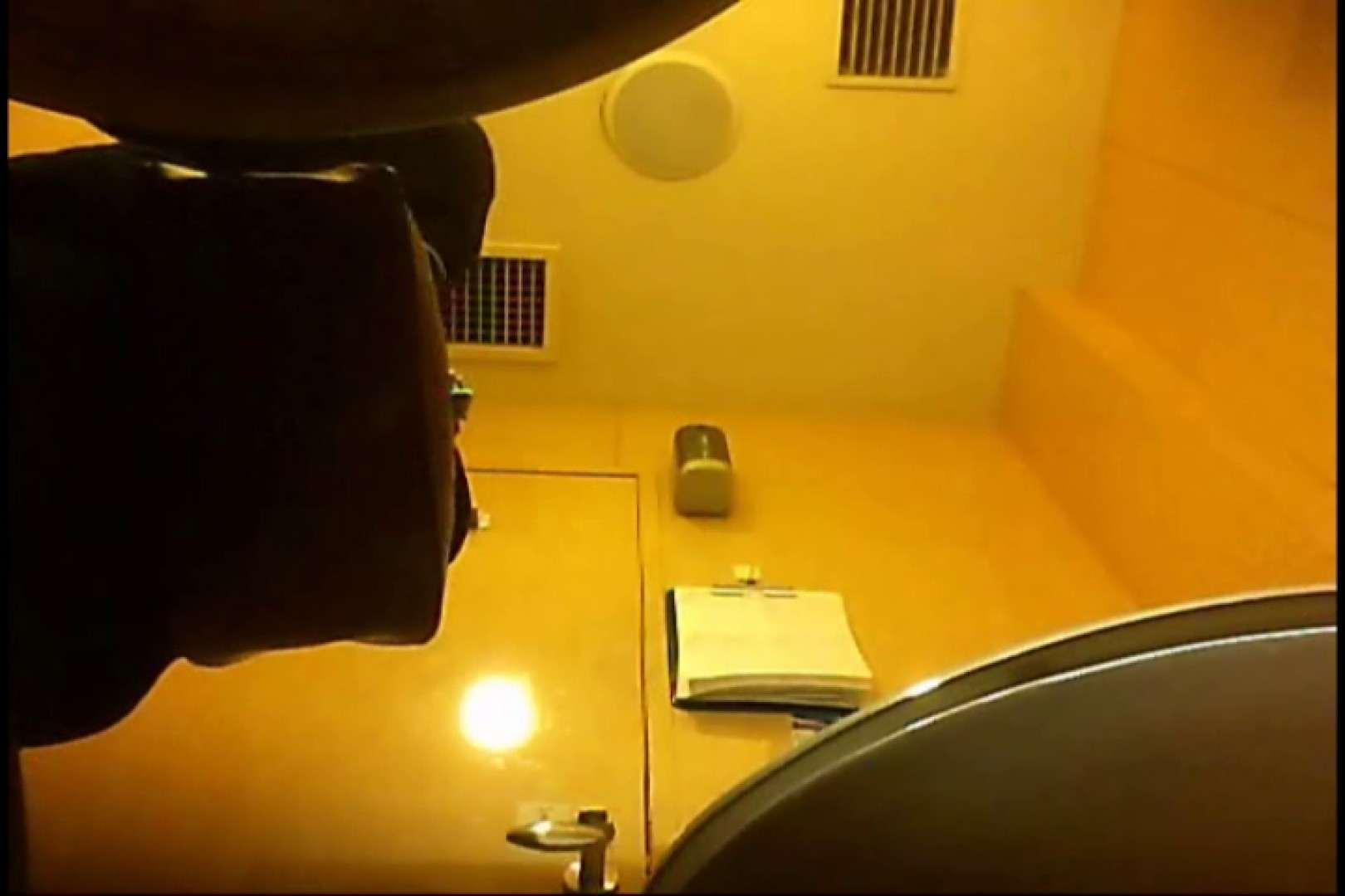 マダムが集まるデパートお手洗い Vol.21 色っぽいOL達   特撮丸見え  95pic 25