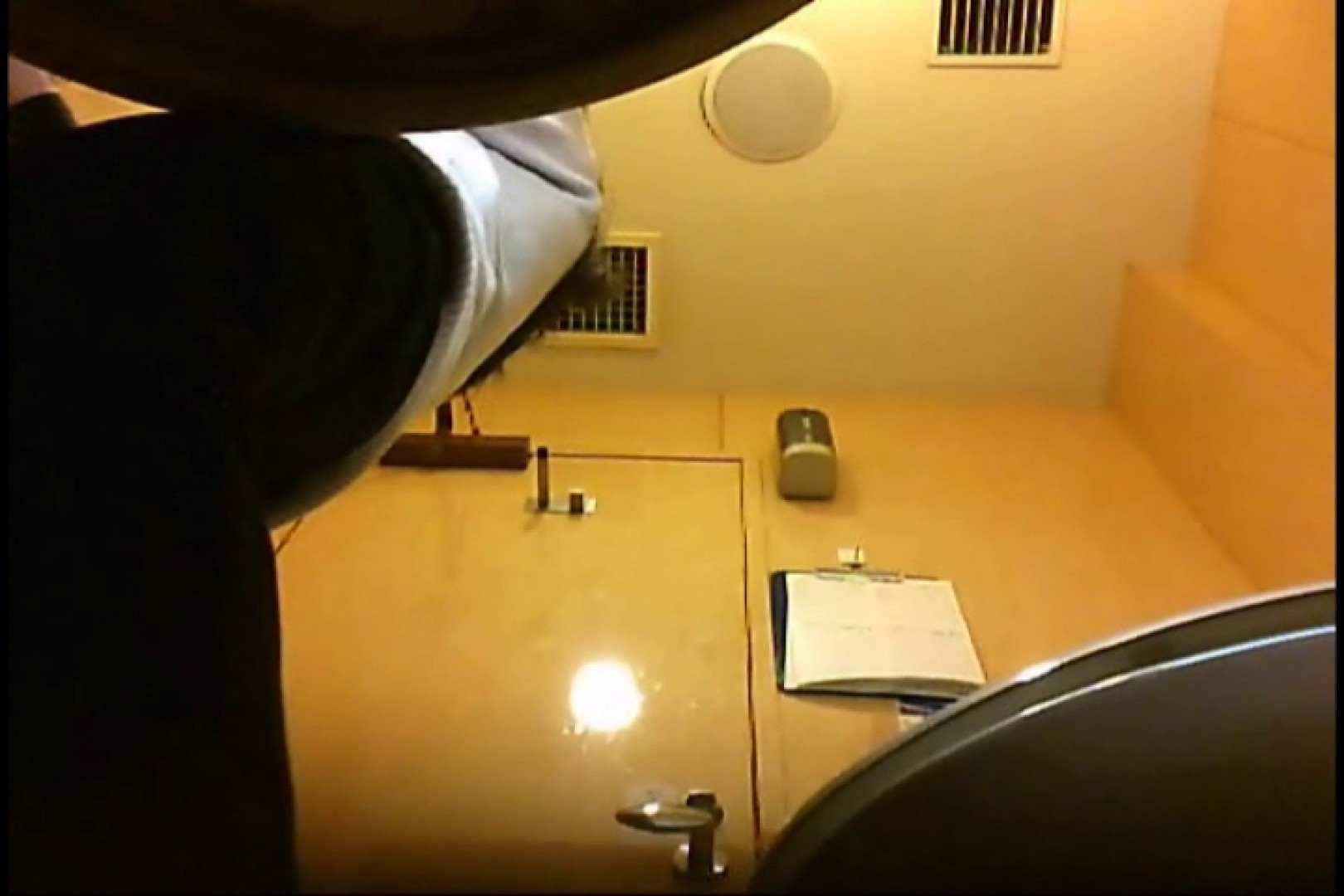 マダムが集まるデパートお手洗い Vol.22 特撮丸見え | 色っぽいOL達  68pic 19