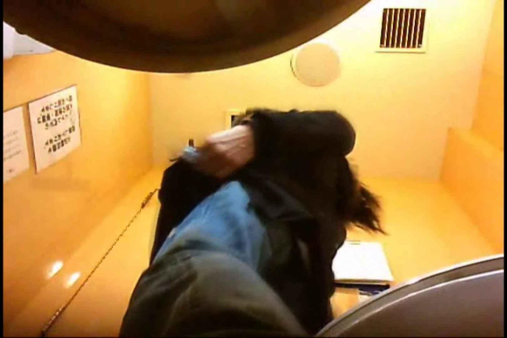 マダムが集まるデパートお手洗い Vol.26 お手洗い AV無料動画キャプチャ 103pic 41