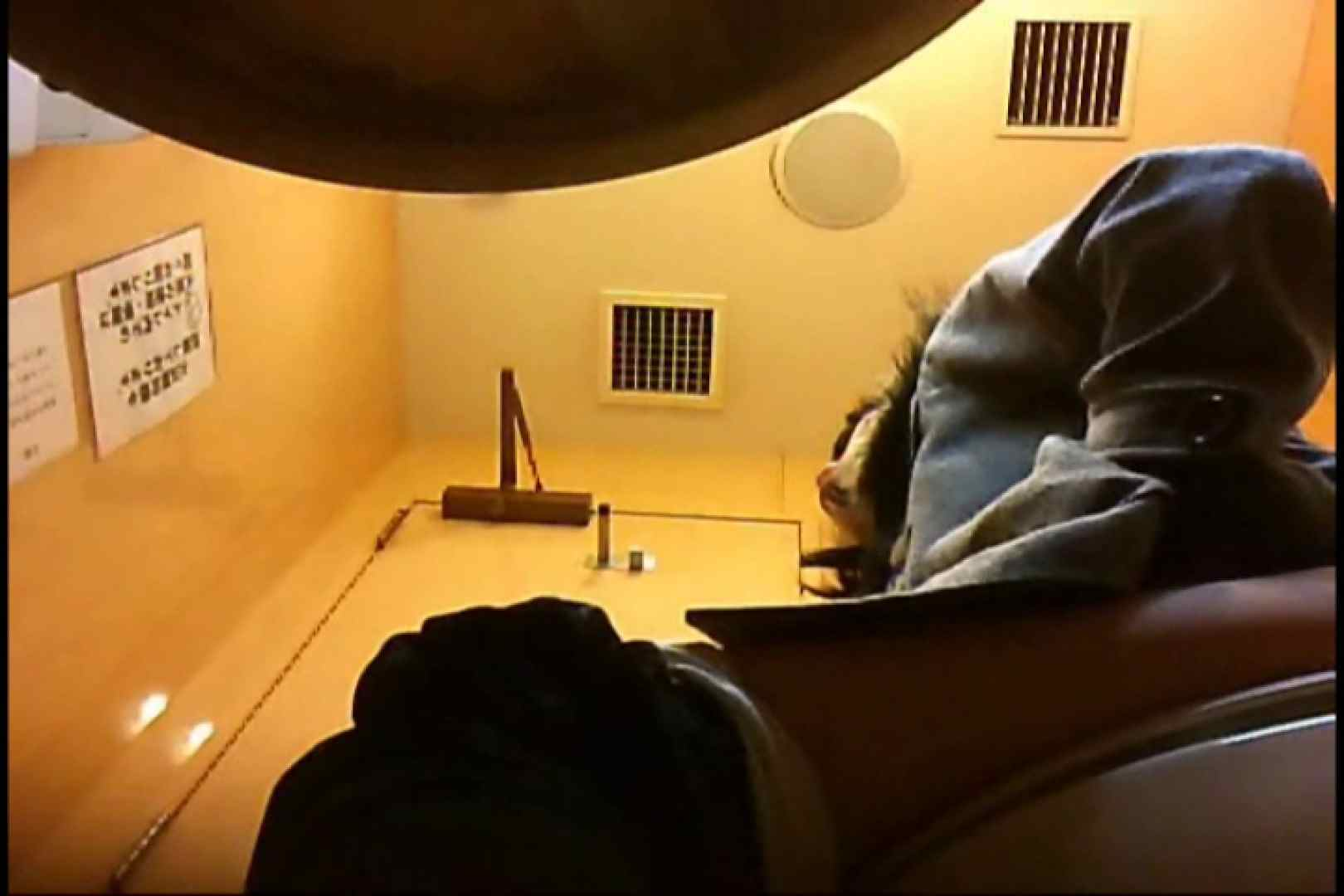 マダムが集まるデパートお手洗い Vol.26 お手洗い AV無料動画キャプチャ 103pic 47