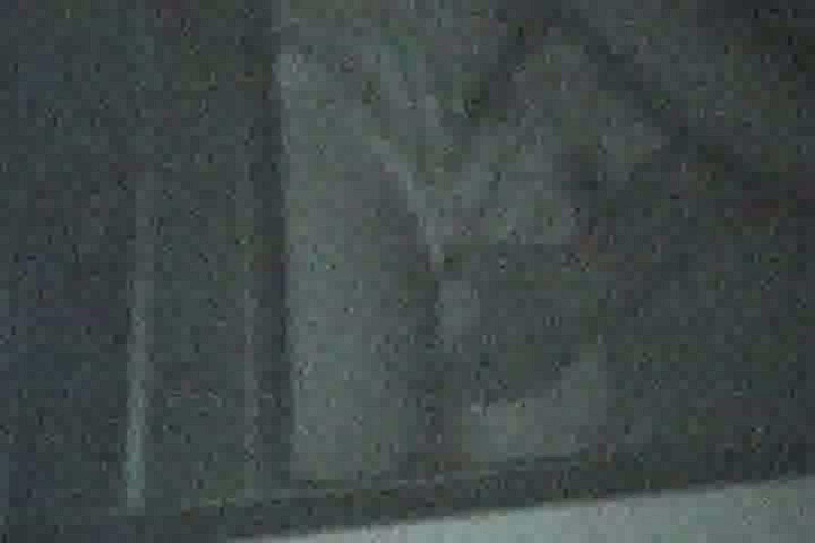 「充血監督」さんの深夜の運動会!! vol.007 接写  67pic 16