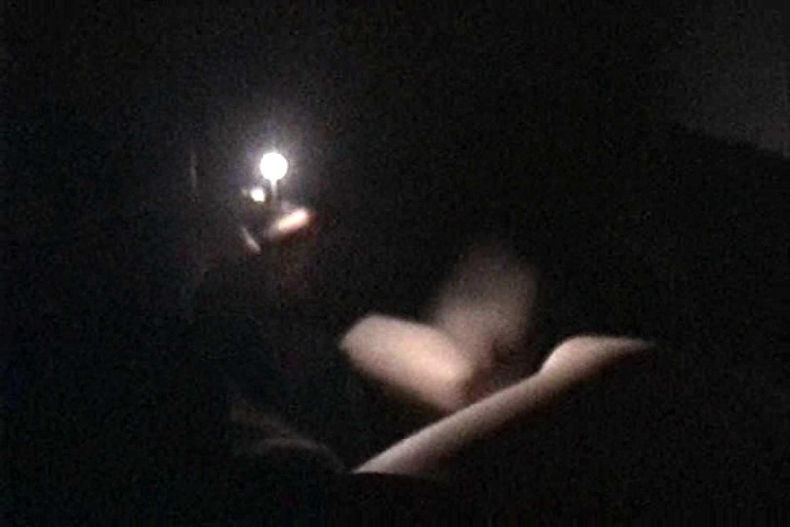 「充血監督」さんの深夜の運動会!! vol.029 セックス映像 | ギャル  50pic 9