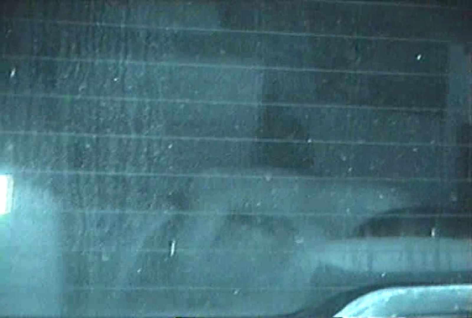 「充血監督」さんの深夜の運動会!! vol.064 セックス映像 AV動画キャプチャ 97pic 9