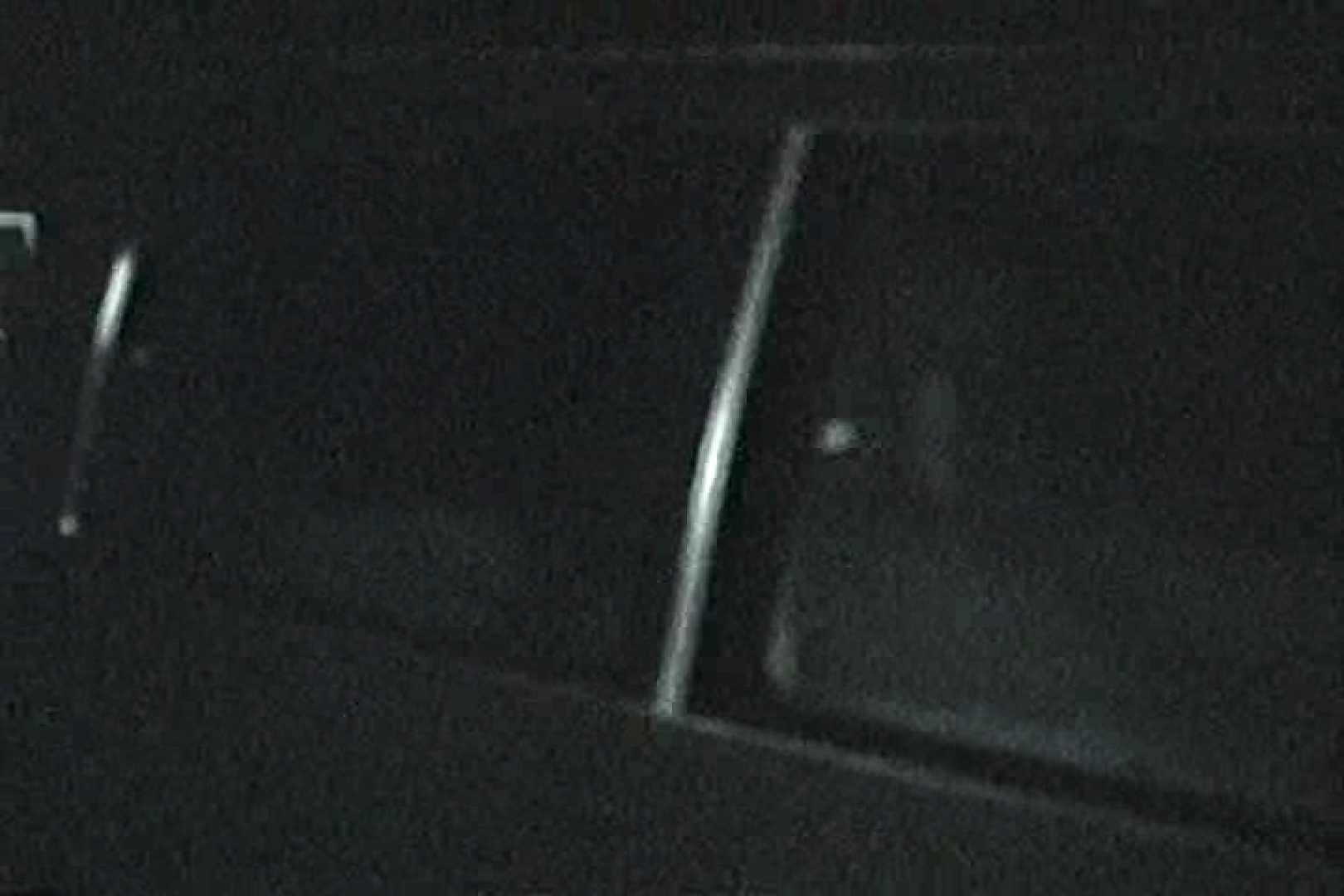 「充血監督」さんの深夜の運動会!! vol.122 色っぽいOL達 | クンニ  64pic 61