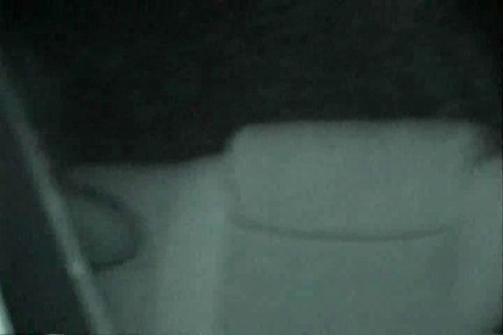 「充血監督」さんの深夜の運動会!! vol.126 赤外線 隠し撮りオマンコ動画紹介 57pic 8