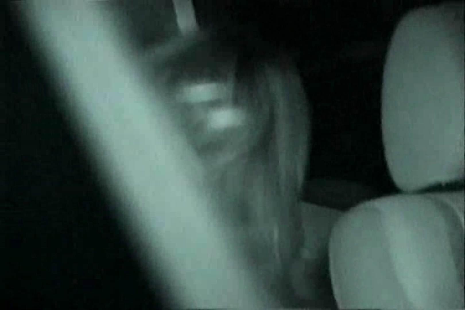 「充血監督」さんの深夜の運動会!! vol.126 接写 オマンコ無修正動画無料 57pic 34