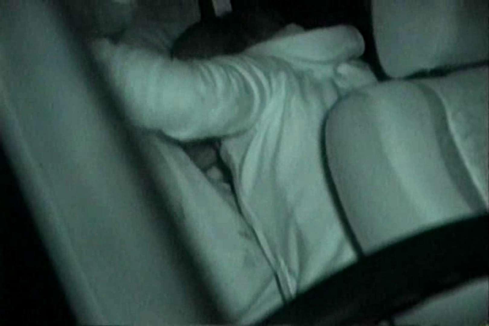 「充血監督」さんの深夜の運動会!! vol.126 色っぽいOL達 すけべAV動画紹介 57pic 42