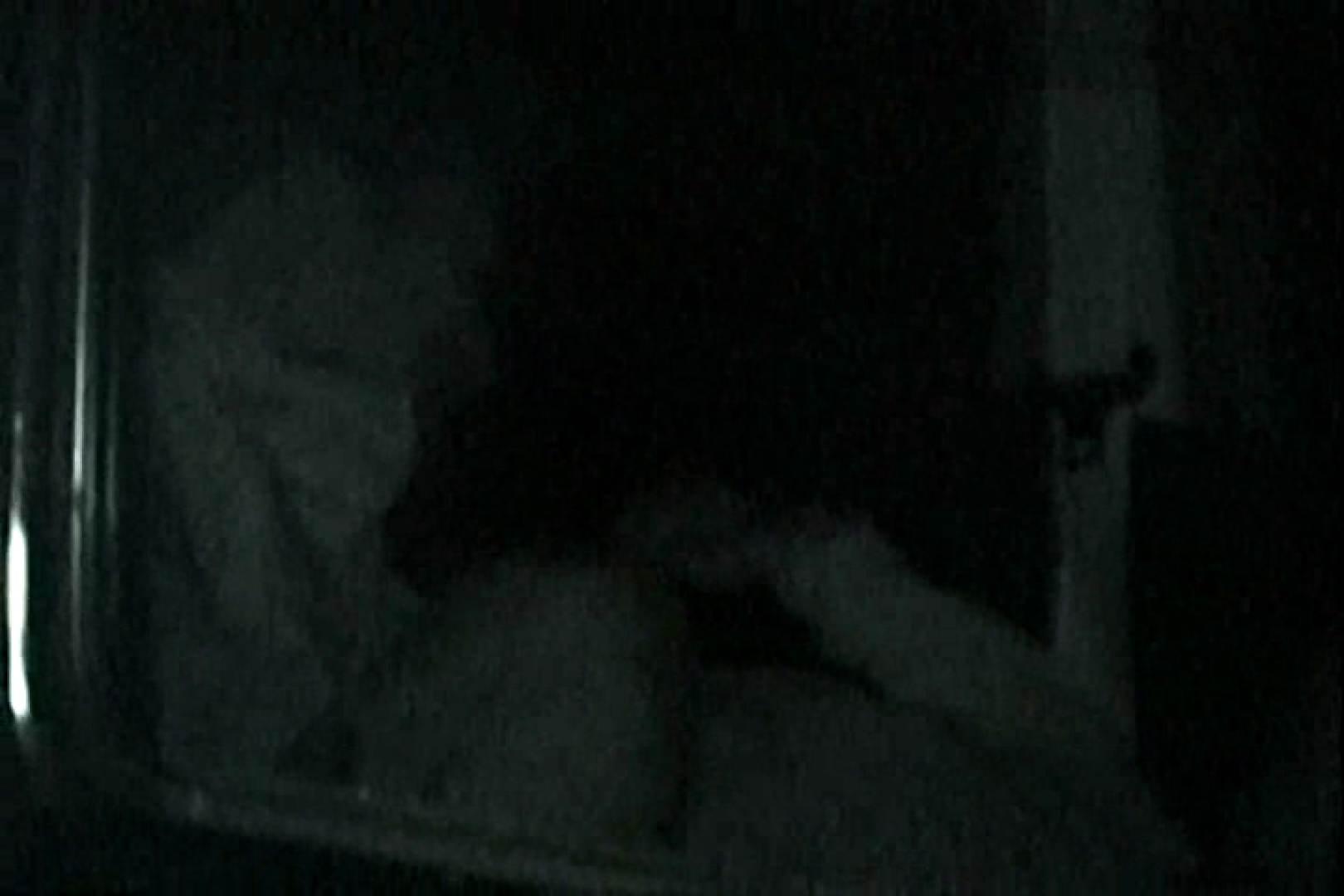 「充血監督」さんの深夜の運動会!! vol.126 色っぽいOL達 すけべAV動画紹介 57pic 52