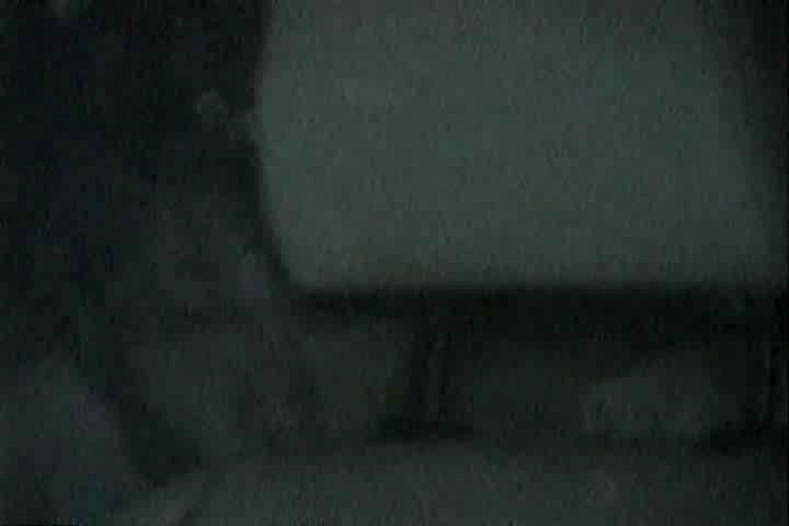 「充血監督」さんの深夜の運動会!! vol.128 手マン 性交動画流出 65pic 22