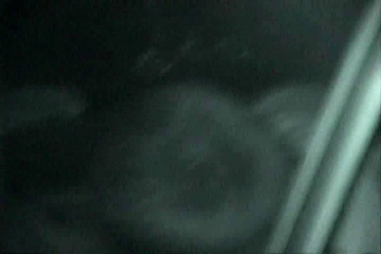 「充血監督」さんの深夜の運動会!! vol.128 カーセックス おめこ無修正動画無料 65pic 23