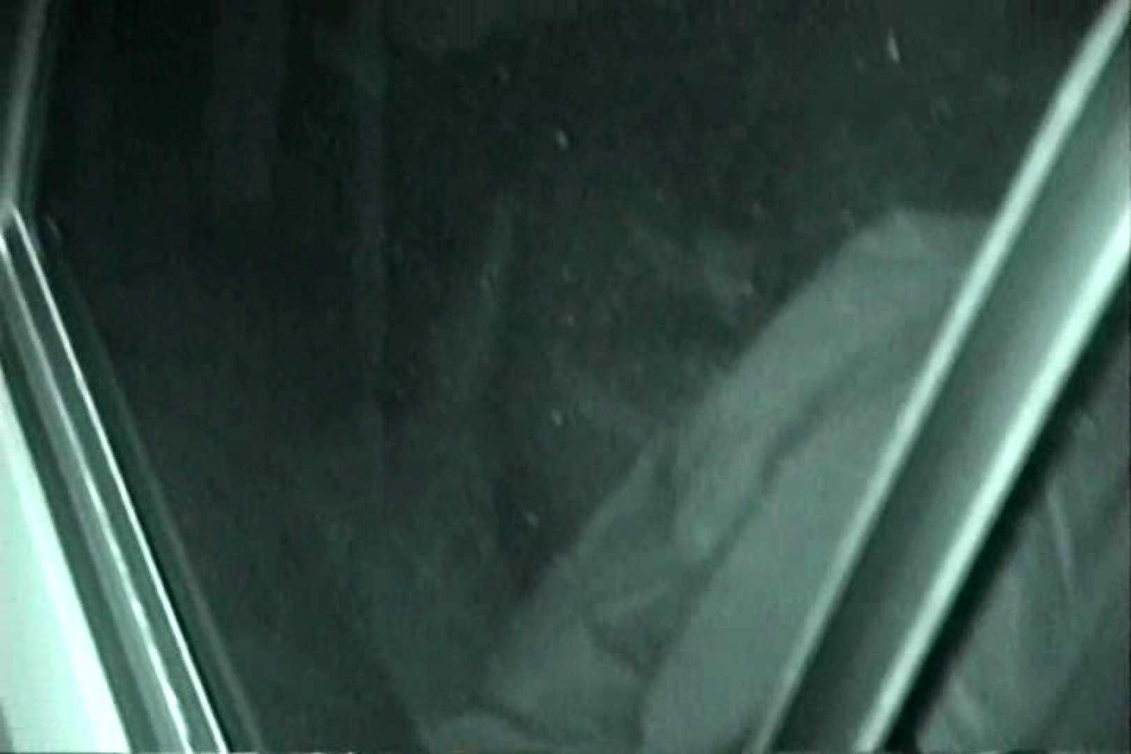 「充血監督」さんの深夜の運動会!! vol.128 セックス映像  65pic 30