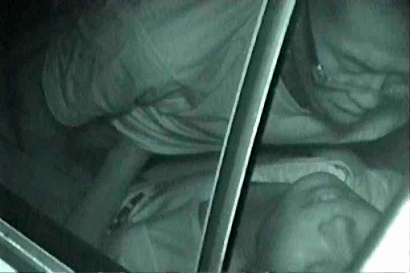 「充血監督」さんの深夜の運動会!! vol.128 カーセックス おめこ無修正動画無料 65pic 65