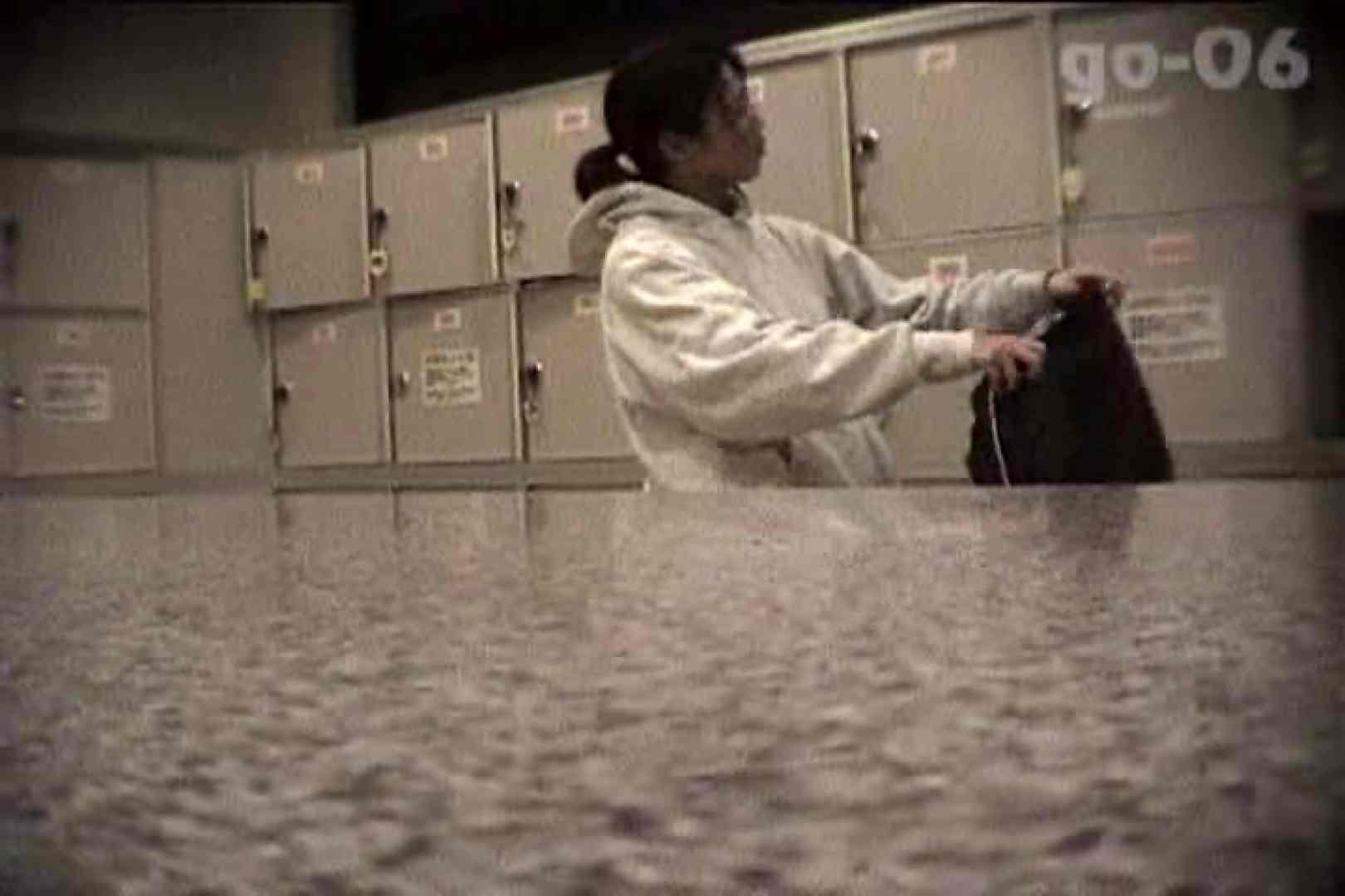 電波カメラ設置浴場からの防HAN映像 Vol.06 チラ | 盗撮  71pic 4