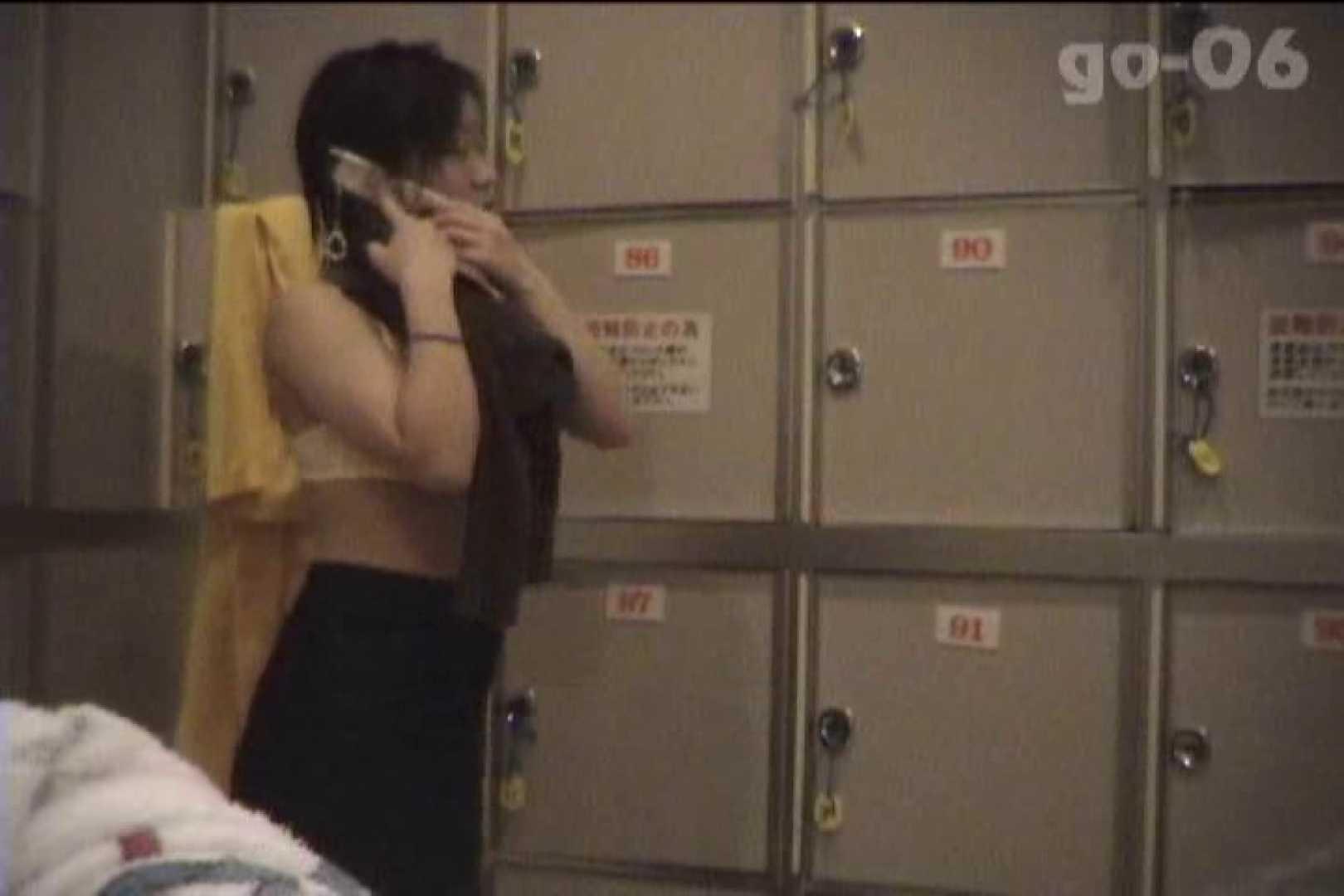 電波カメラ設置浴場からの防HAN映像 Vol.06 色っぽいOL達 オメコ無修正動画無料 71pic 8