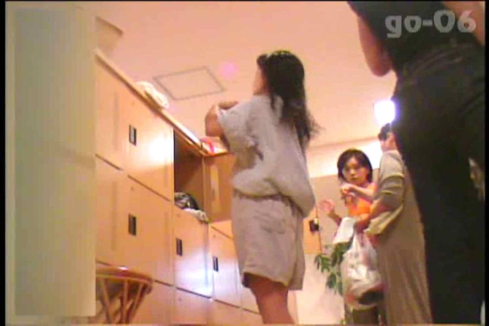 電波カメラ設置浴場からの防HAN映像 Vol.06 チラ  71pic 9