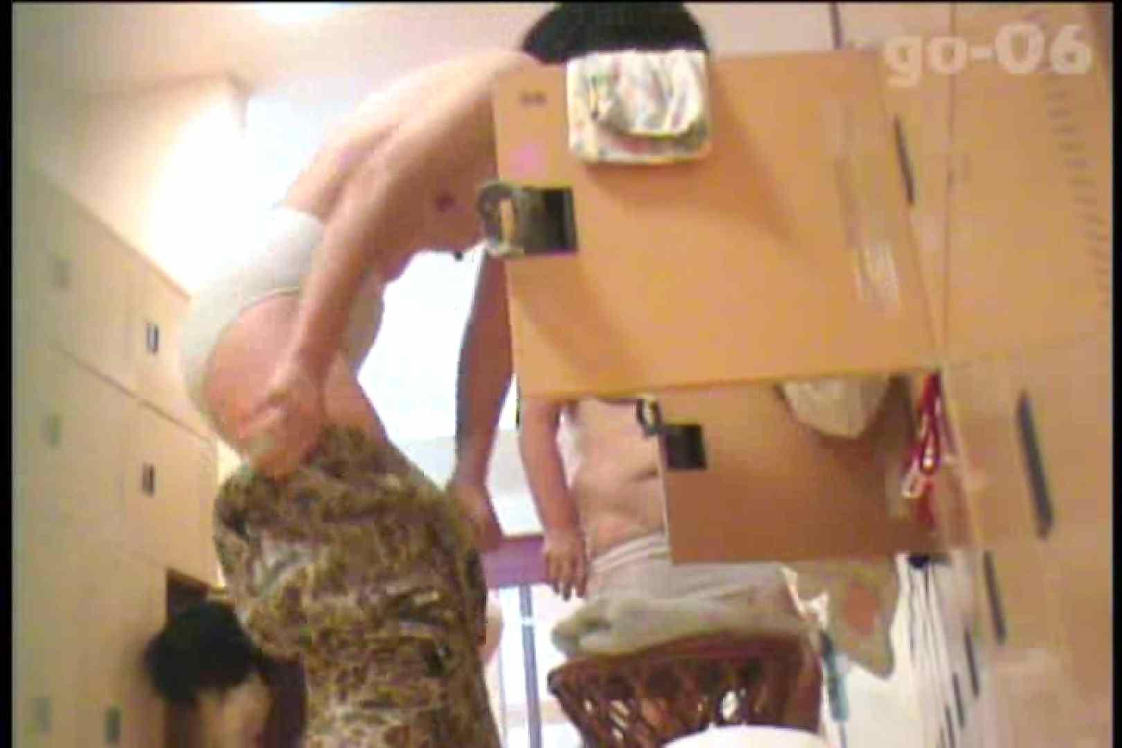 電波カメラ設置浴場からの防HAN映像 Vol.06 チラ  71pic 12