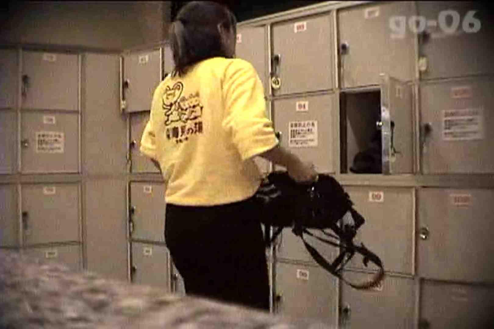 電波カメラ設置浴場からの防HAN映像 Vol.06 チラ | 盗撮  71pic 22