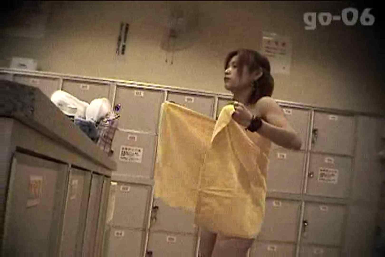 電波カメラ設置浴場からの防HAN映像 Vol.06 チラ  71pic 24